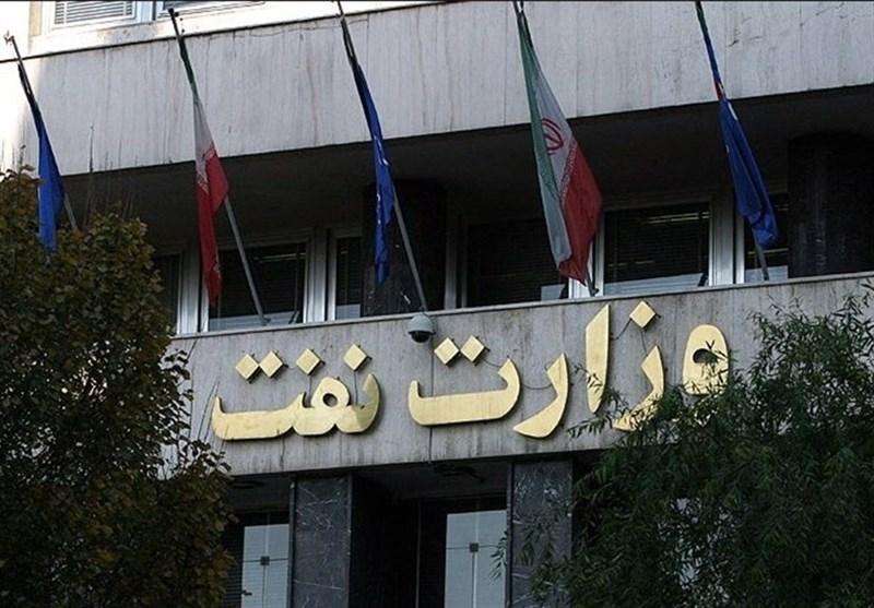 مقدار افزایش حقوق کارکنان وزارت نفت اعلام شد