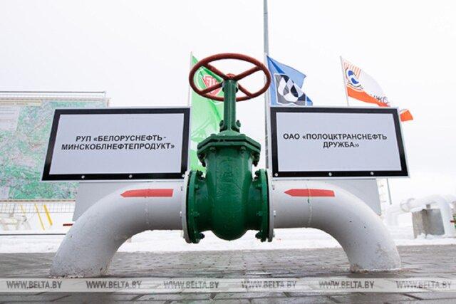 دردسر پایان ناپذیر نفت آلوده برای روسیه