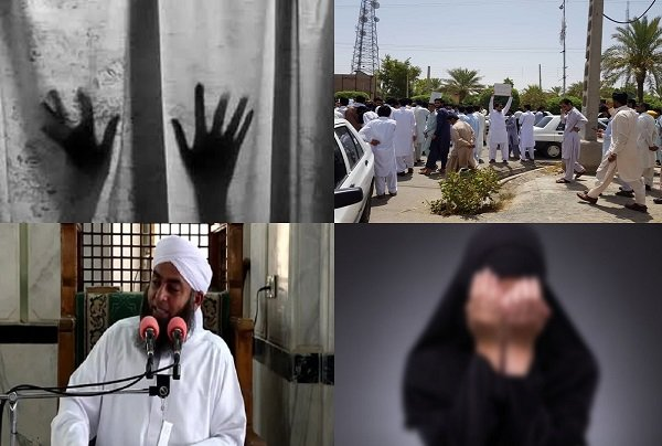 ۳ بار اعدام برای عاملان تعرض به دختران ایرانشهری