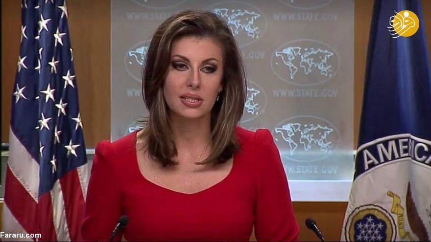 واکنش آمریکا به سخنان وزیر خارجه آلمان در ایران