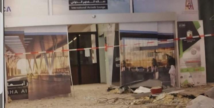 (تصاویر) اصابت موشک کروز یمن به فرودگاهی در عربستان