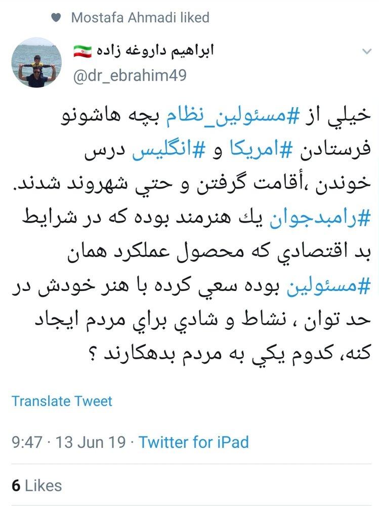دفاع تمامقد دبیر جشنواره فجر از رامبد جوان
