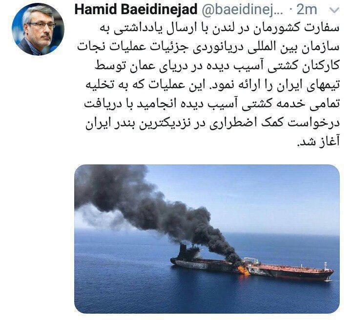 روایت بعیدینژاد از عملیات ایران در عمان