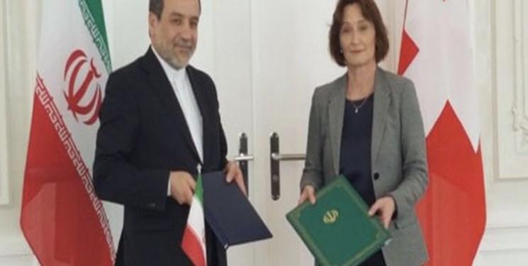 چهارمین دور گفتگوهای سیاسی ایران و سوئیس در برن
