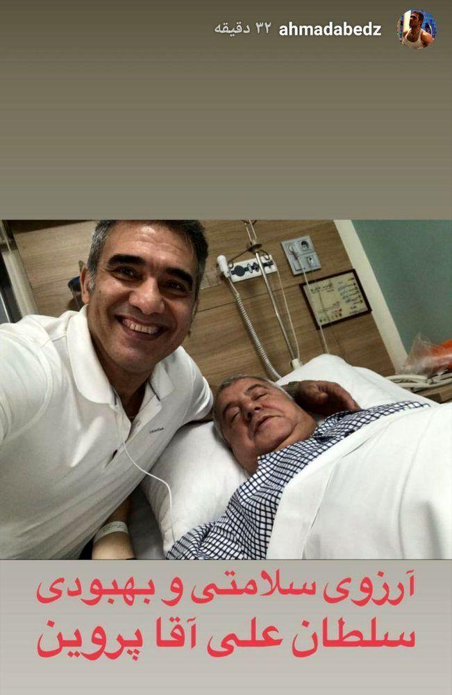 (تصویر) عابدزاده به عیادت علی پروین رفت