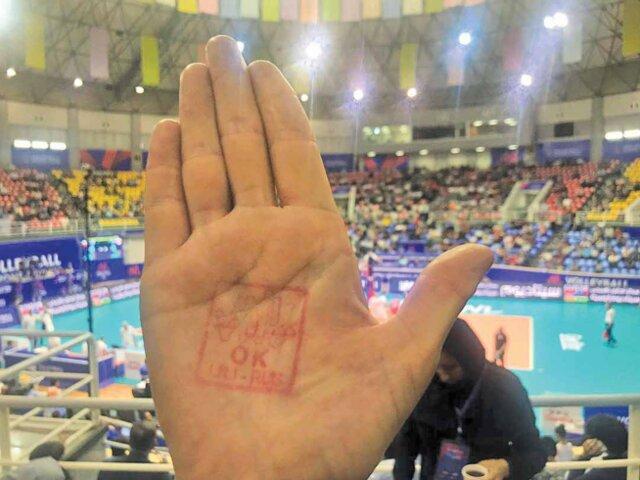 (تصویر) اقدامی عجیب برای حضور زنان در ورزشگاه غدیر