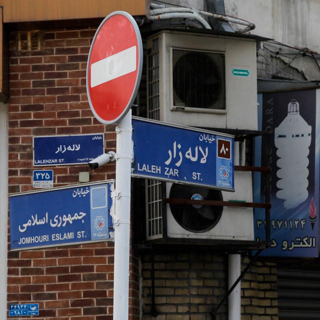 (تصاویر) ناگفتههایی درباره خیابان «لالهزار»