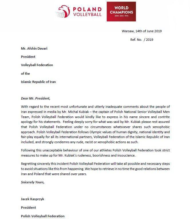 (تصویر) ماجرای عذرخواهی فیک کوبیاک!