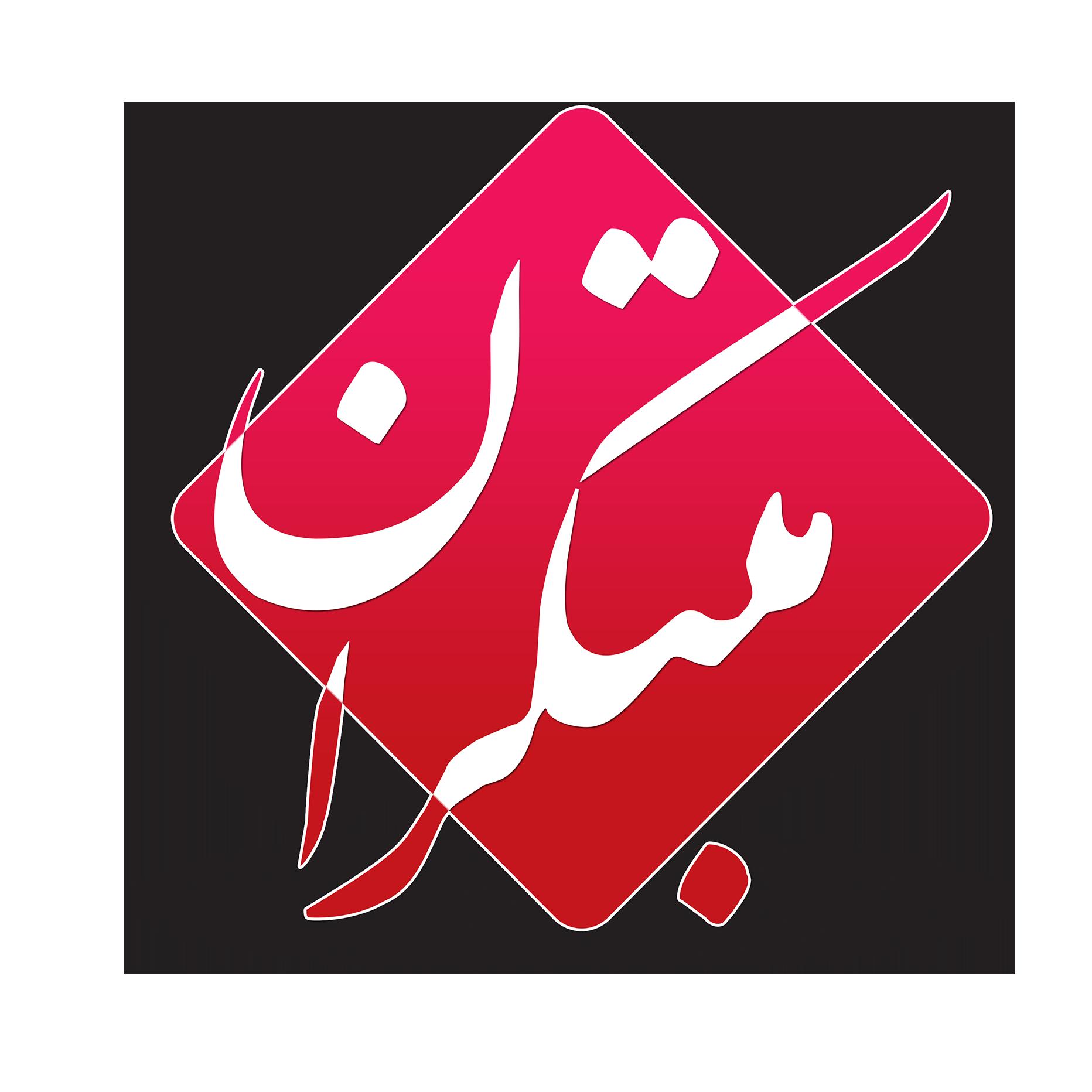 برگزاری جشنواره اختتامیه نهمین المپیاد ریاضی نوجوانان و اولین مسابقات علمی مبتکران ایران (معما)