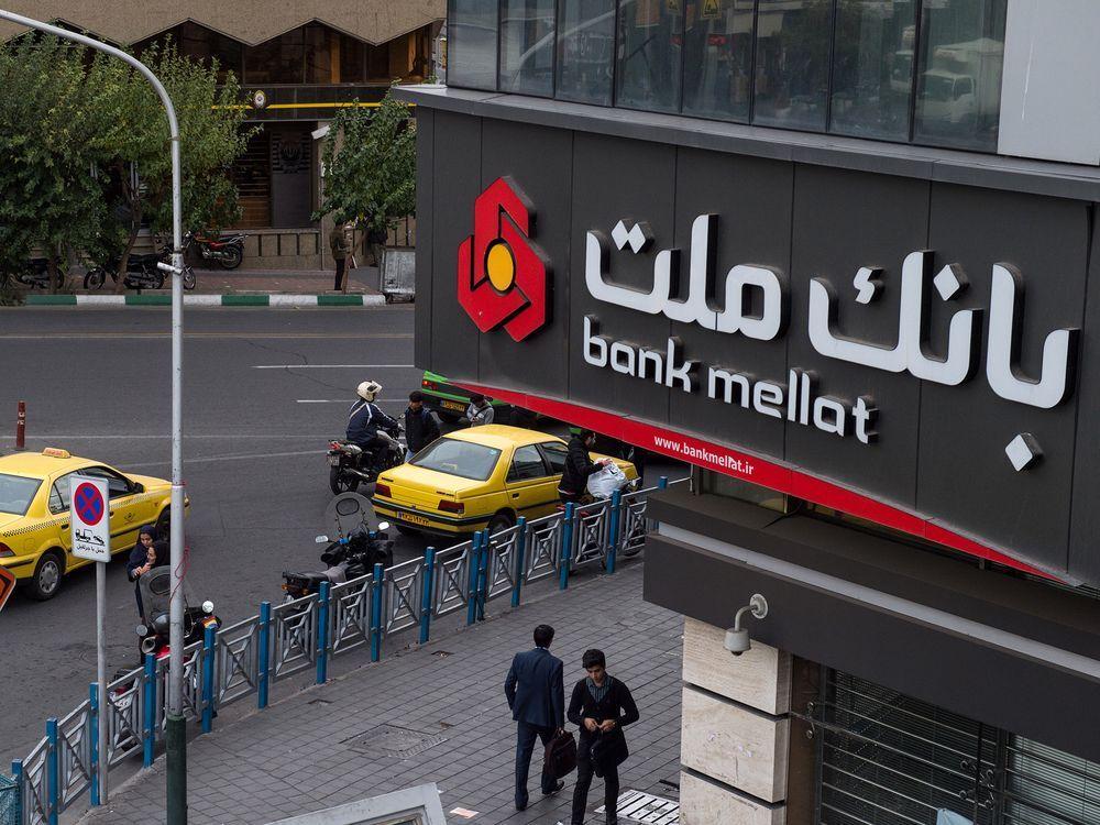 انگلیس ۱.۶ میلیارد دلار به به یک بانک ایرانی غرامت میدهد