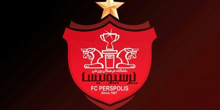 لوگوی باشگاه پرسپولیس در آستانه توقیف