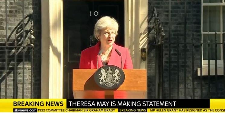 «ترزا می» از نخستوزیری انگلیس استعفا داد