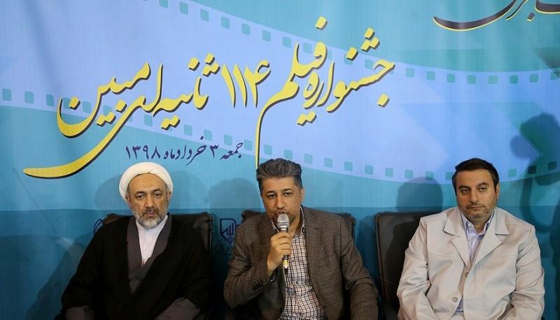 فراخوان فیلم ۱۱۴ ثانیهای مبین در نمایشگاه قرآن اعلام شد