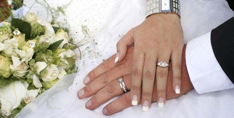 5 نکته بانک مرکزی درباره وام ازدواج 30 میلیون تومانی