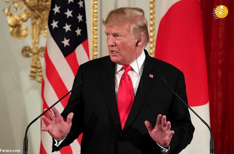 آیا انعطاف لفظی ترامپ در ژاپن مشکل را حل میکند؟