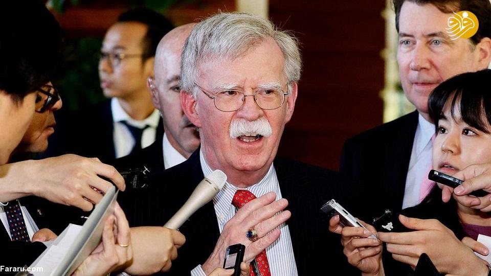 جان بولتون در خلیج فارس؛ افزایش تمرکز بر ایران