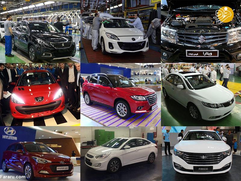 قیمت خودرو در بازار امروز ۱ تیر ۹۸؛ پژو پارس ۱۰۳.۰۰۰.۰۰۰ تومان!