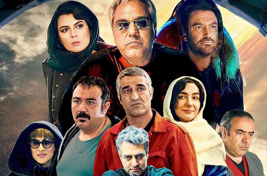 دلایل دادستانی کرمان برای توقیف فیلم «ما همه با هم هستیم»
