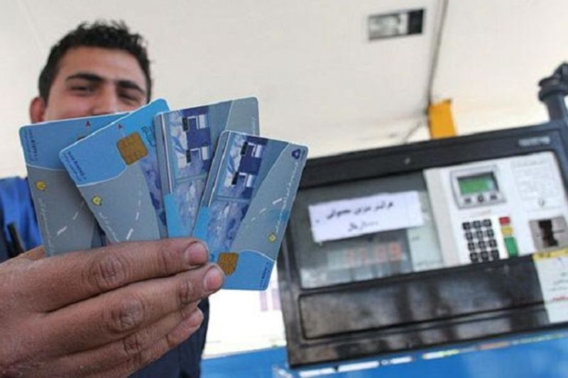 اطلاعیه مهم شرکت ملی پخش درباره کارت سوخت بنزین