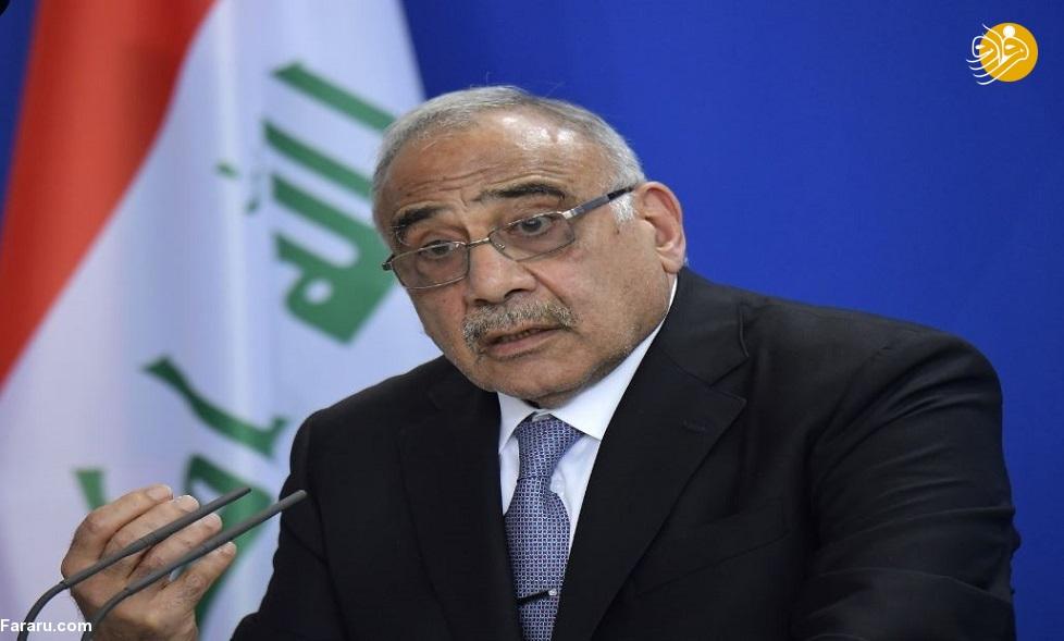 چرا عراق حشد الشعبی را ساماندهی کرد؟