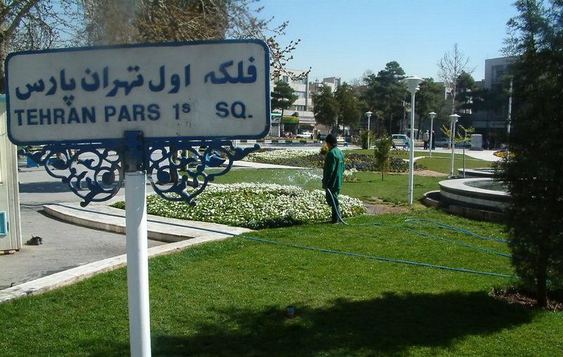 محبوبترین محلات تهران کدام هستند؟