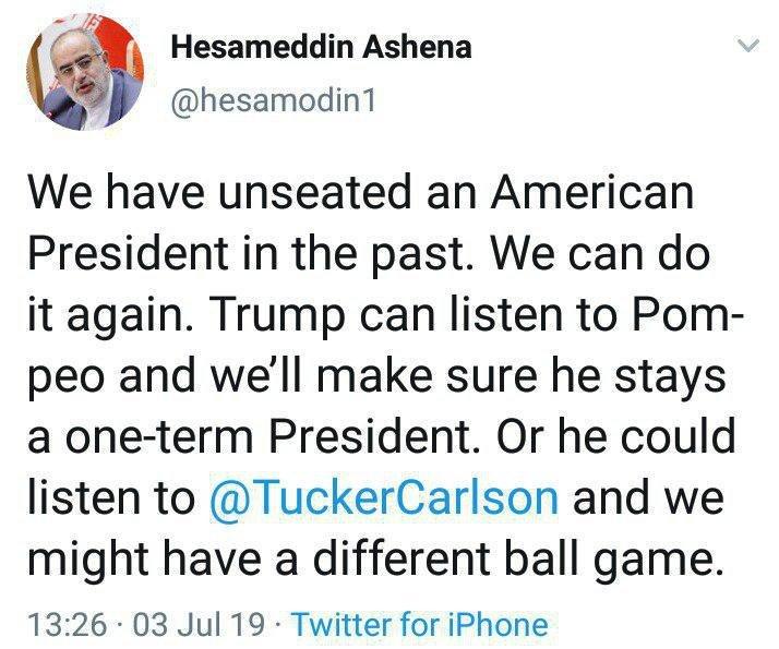 اخطار توئیتری حسامالدین آشنا به ترامپ: ما میتوانیم دوباره یک رئیس جمهور آمریکا را سرنگون کنیم