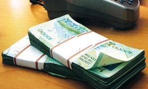 ردیف «اموال نامشروع» در بودجه