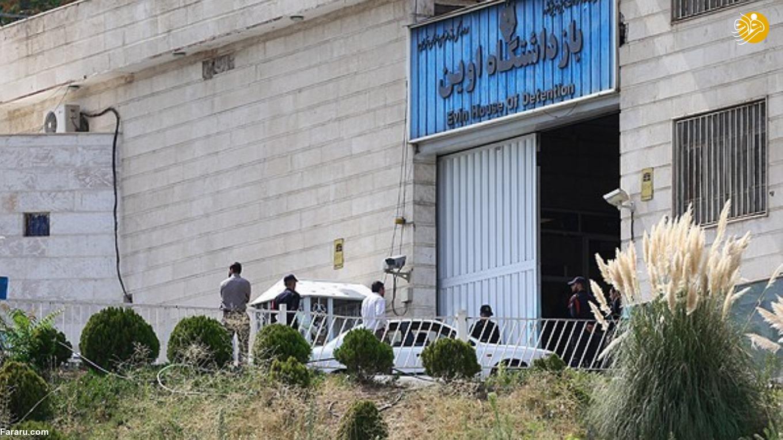 افشای جزئیاتی عجیب از اتاقهای VIP در زندان اوین؛ از فرش  1400شانه تا السیدیهای بزرگ و یخچال خارجی!