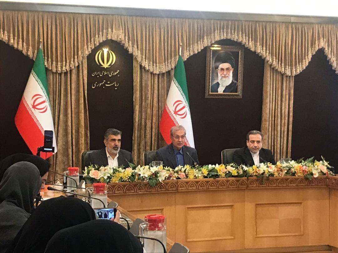 جزئیات گام دوم کاهش تعهدات برجامی ایران اعلام شد