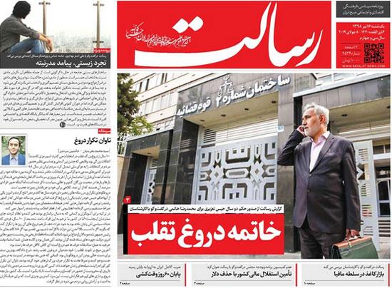 واکنشها به حکم دادگاه محمدرضا خاتمی/ دادگاه خاتمی چه فایدهای داشت؟
