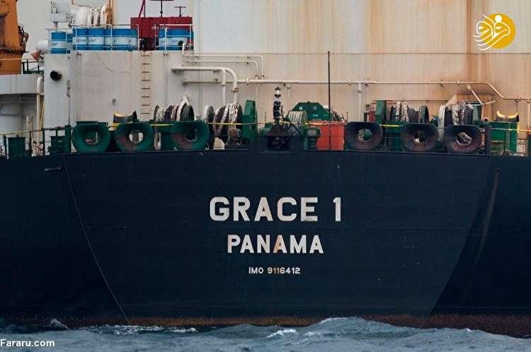 ماجرای ادامهدار نفتکش جبل الطارق؛ پاسخ ایران چه خواهد بود؟