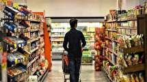۹ شگرد فروشگاههای زنجیرهای برای اغفال مشتریان