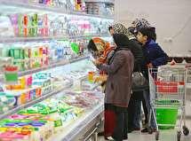 هفت نکته کلیدی درباره تورم زیر یک درصدی خرداد