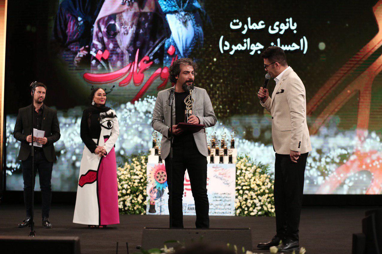 (تصاویر) اعلام برندگان نوزدهمین جشن «حافظ»