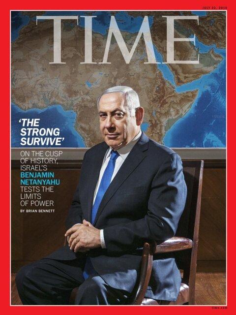 حمایت دوباره نتانیاهو از مواضع ضدایرانی ترامپ