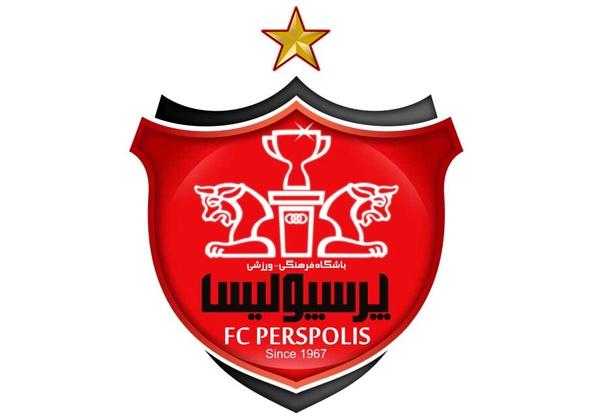 اطلاعیه باشگاه پرسپولیس در ارتباط با نقل و انتقالات