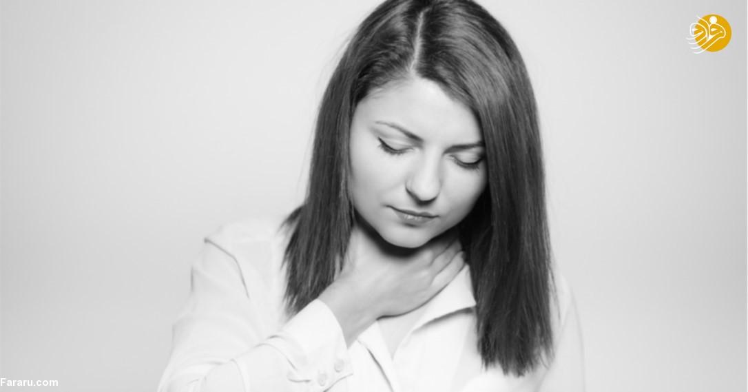 کم کاری تیروئید چه علائم و نشانههایی دارد و آیا خطرناک است؟
