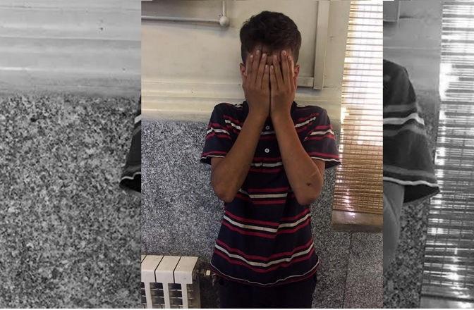دردسرهای عظیم سرقتهای عجیب پسر ۱۲ ساله مشهدی!