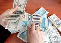 قیمت دلار؛ چرا
