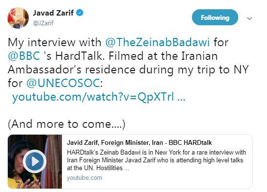 اثرات جانبی سفر ظریف به نیویورک