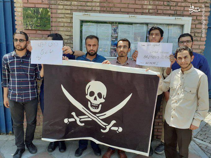 (عکس) اهدای پرچم دزدان دریایی به سفارت انگلیس در تهران!