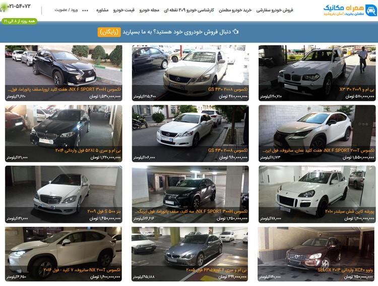 طرح خرید اقساطی خودرو داخلی و خارجی (گارانتی + دریافت وام)