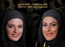 لغو کنسرت خوانندگان زن در ارومیه