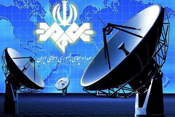 جدال دولت و صداوسیما در میدان بودجه / چرا درآمد رسانه ملی شفاف نیست؟