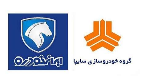 پشتپرده زیانده اعلام شدن ایران خودرو و سایپا