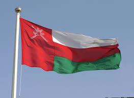 واکنش عمان به توقیف نفتکش انگلیس توسط ایران