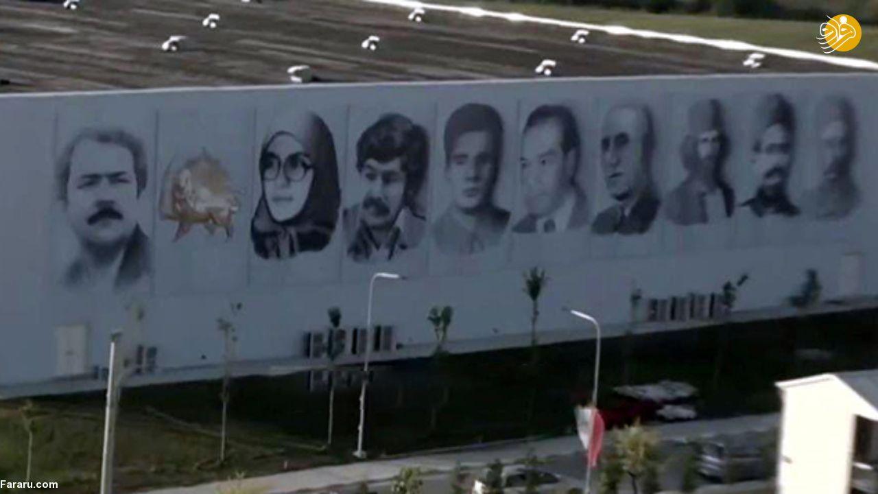 مرگ مسعود رجوی تایید شد؛ علت مرگ رجوی، بیماری جنسی؟