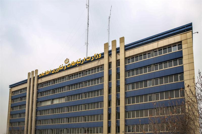 خودسوزی در در وزارت ارتباطات