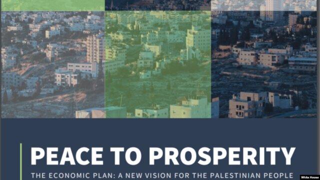 هواداران اسرائیل معماران طرح «معامله قرن»
