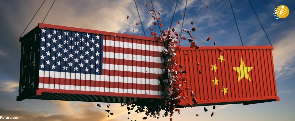 تحریم ایران در چارچوب نزاع ژئوپلتیکی آمریکا و چین